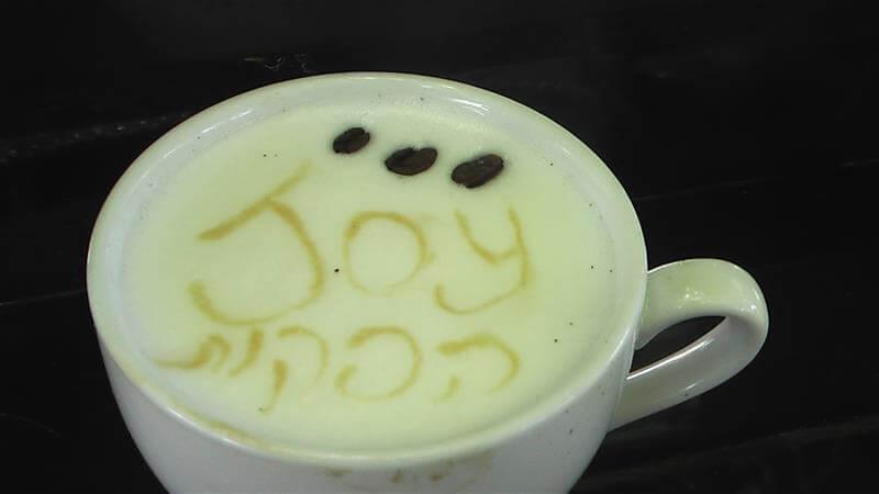 ג'וי - בר קפה